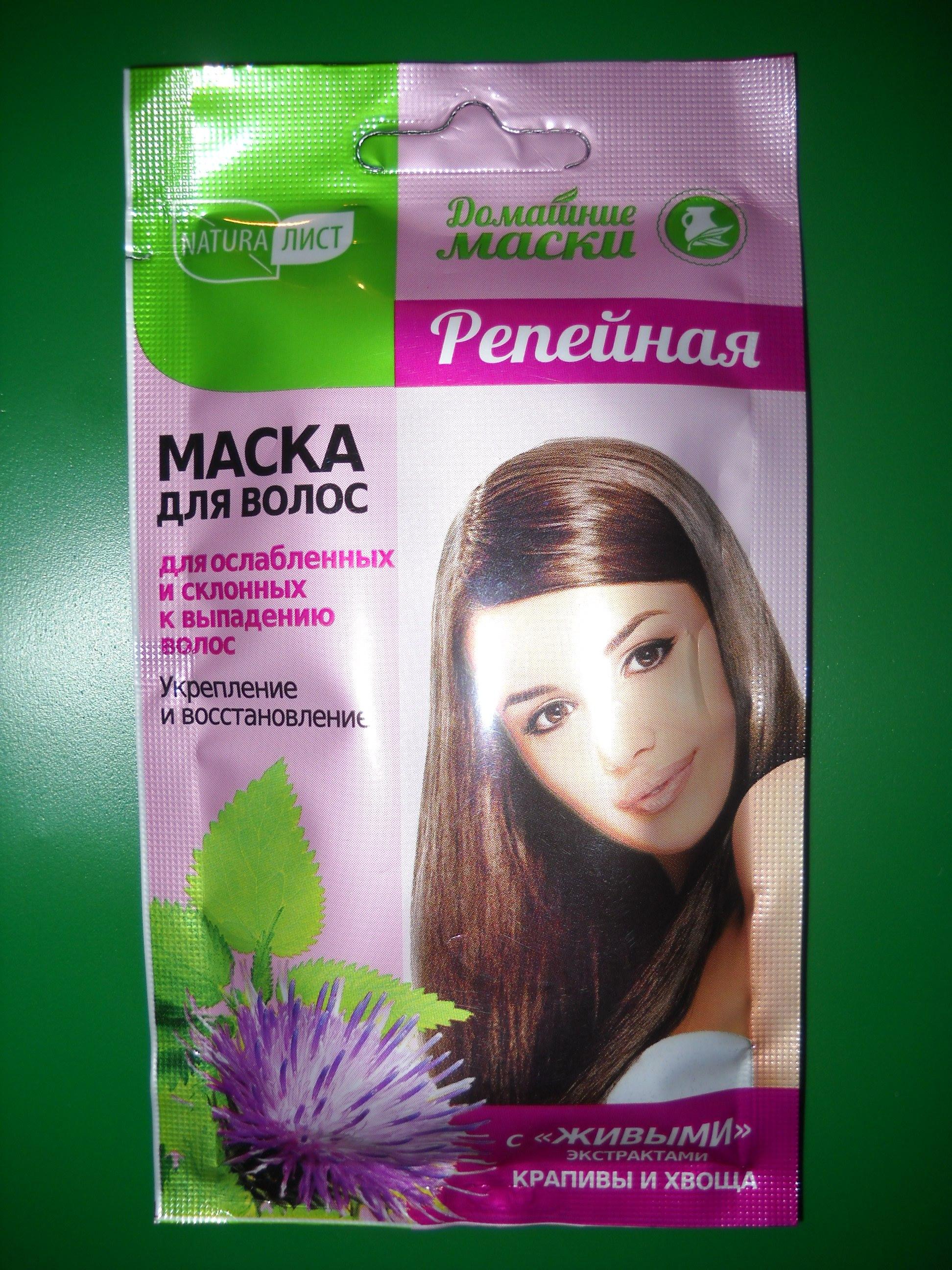 Маска в домашних условиях при сильном выпадении волос