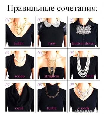 Как подобрать украшения под платья