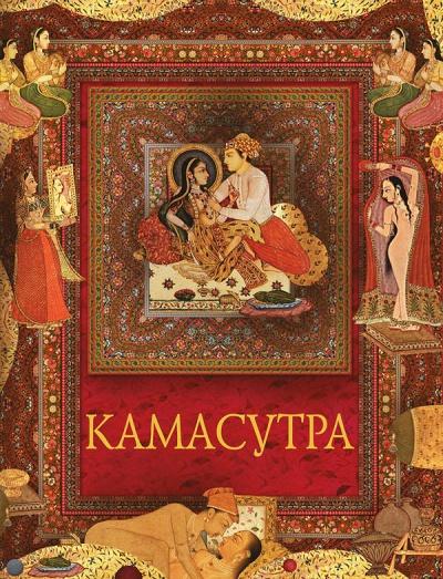 Камасутра  WomanWiki  женская энциклопедия