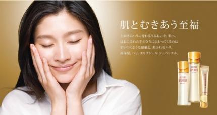 Косметика по уходу за лицом японская косметика