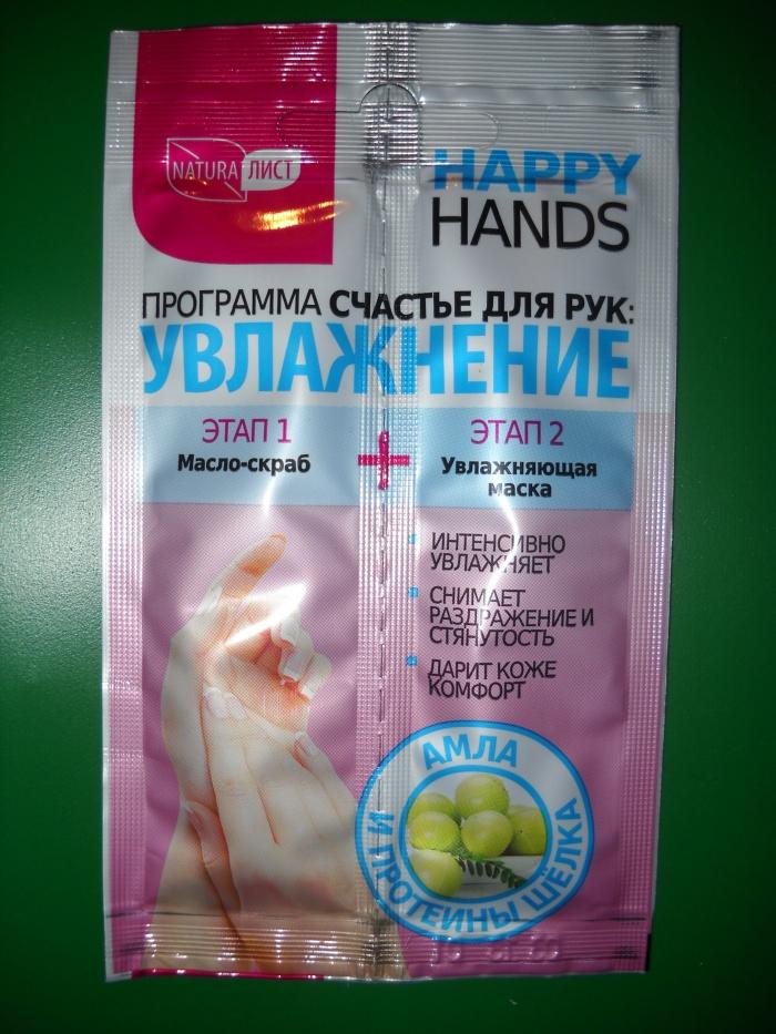 Маски чтобы увлажнить кожу рук